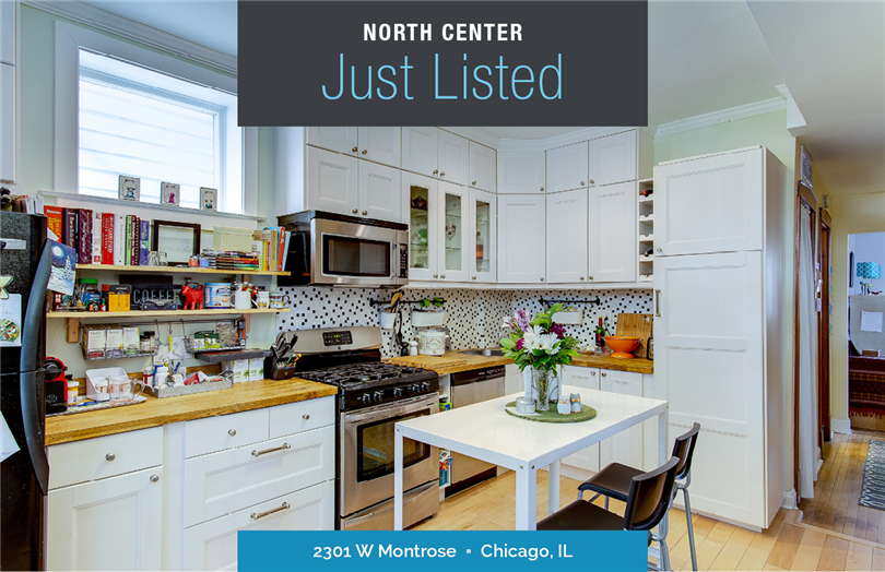 North Center Investment Property Just Listed