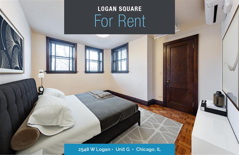 Logan Boulevard Rental